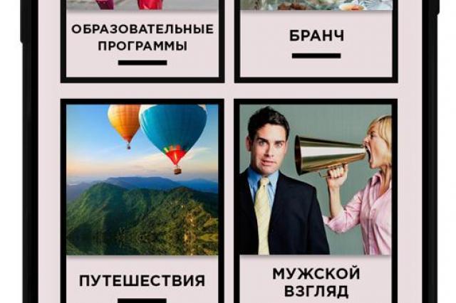 Lifestyle-навигатор Qvalis: как это работает