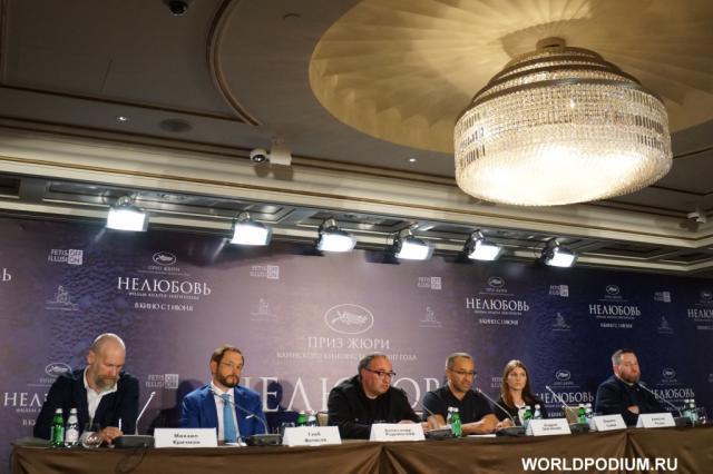 Российские фильмы были представлены на Лондонском международном кинофестивале