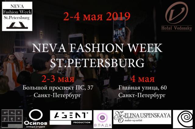 Neva Fashion Week St.Petersburg