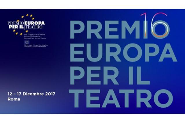 В Санкт-Петербурге пройдет пресс-конференция, открывающая мероприятия очередной Европейской театральной премии