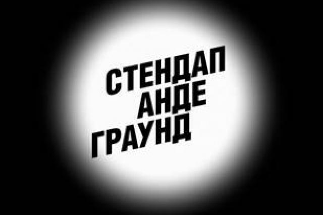 Сергей Светлаков и Александр Незлобин запускают новое шоу на more.tv