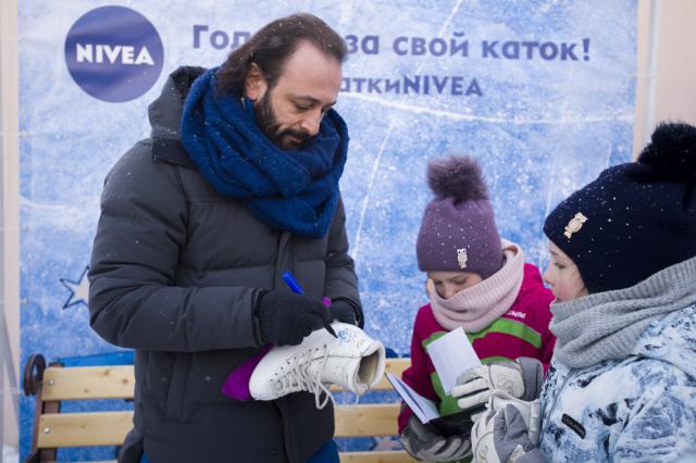 Бренд NIVEA подвел итоги всероссийского конкурса «Голосуй за свой каток!» Проект поддержали Илья Авербух и Ирина Слуцкая