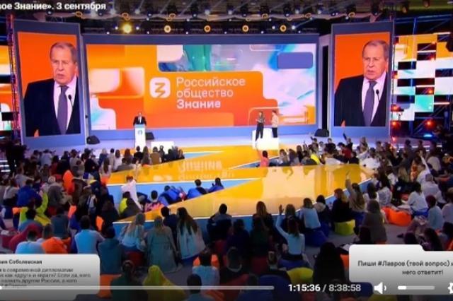 Во Владивостоке прошел II федеральный просветительский марафон «Новое Знание»