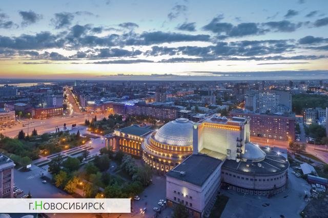 Новосибирский музыкальный театр получил 14 млн рублей из бюджета РФ