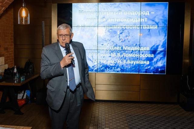 Профессор из Японии расскажет российским медикам о свойствах молекулярного вдорода
