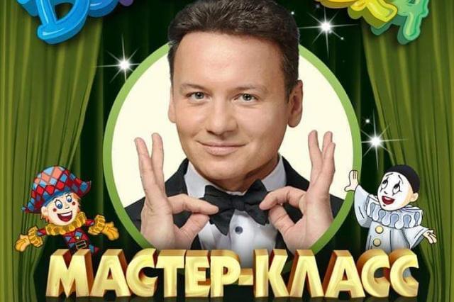 Александр Олешко проведёт мастер-класс в театре «Домисолька»