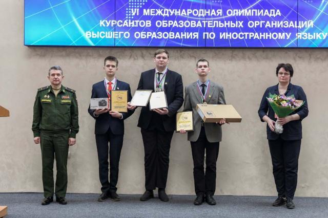 В Москве завершилась олимпиада государств СНГ по иностранному языку