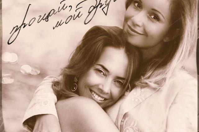 Ольга Орлова представила клип на песню «Прощай мой друг» памяти Жанны Фриске