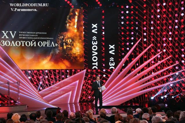 В Москве вручат кинопремию «Золотой орел»