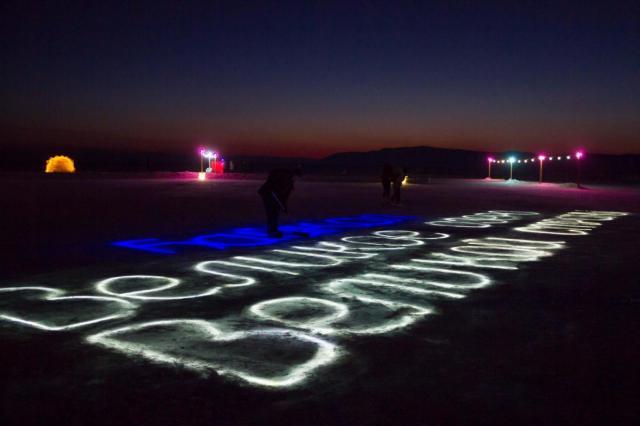 На Байкале анонсировано проведение фестиваля литературы и кино