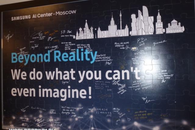 Центр искусственного интеллекта Samsung Electronics в России