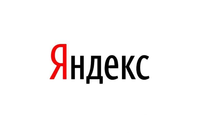 «Яндекс» продал свой первый сериал ТНТ