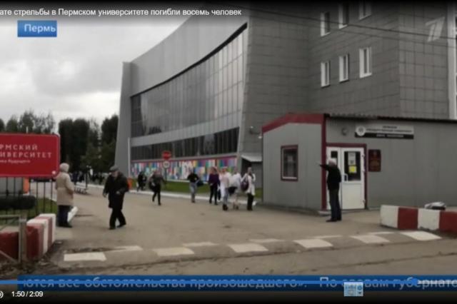 В результате стрельбы в Пермском университете погибли восемь человек