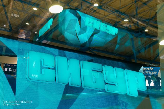 В Москве прошла одна из крупнейших выставок «Интерпластика 2017»