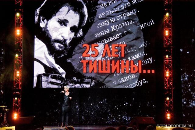 Вечер памяти Игоря Талькова «25 лет тишины» в эфире Шансон ТВ