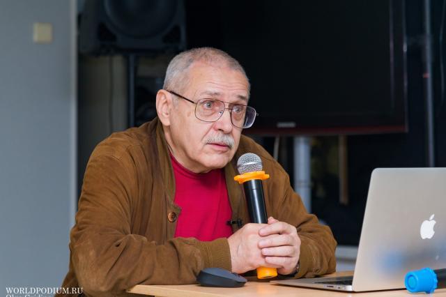 Киногерменевтика Андрея Тарковского