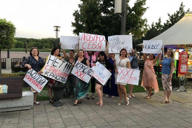 Женщины размера XXL собрались на набережной Ростова показать себя во всей красе.
