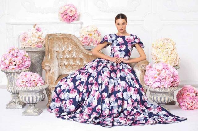 Yulia Prokhorova Beloe Zoloto «Любовь...»