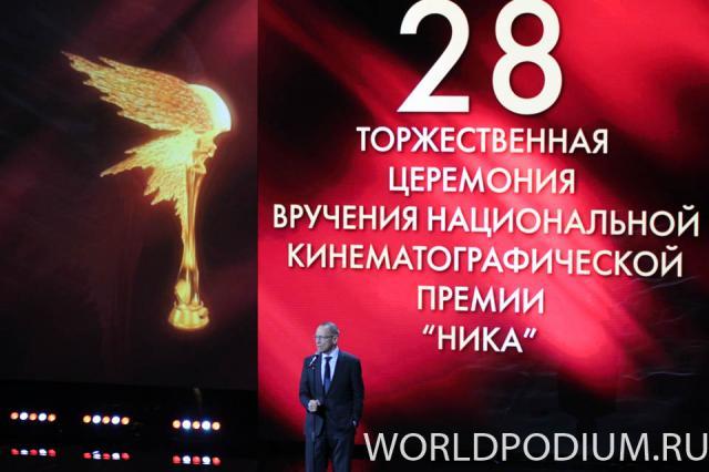 Состоялось торжественное вручение премии «Ника-2015»