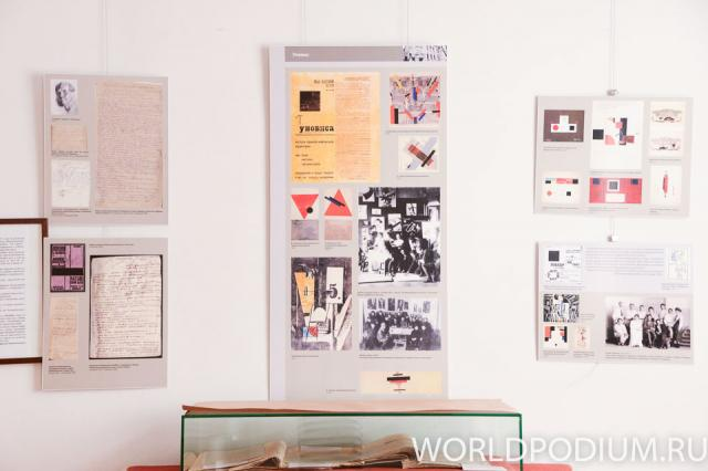 """В Витебском художественном музее продолжается открытие выставок в рамках """"Славянского фестиваля"""""""