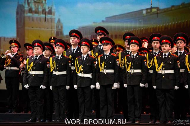 """II форум кадет города Москвы """"Служить России суждено"""""""
