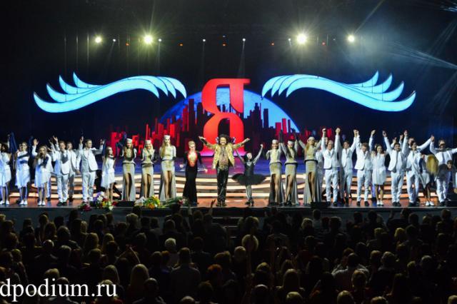 """Триумфальное шествие шоу """"Я"""": г. Курск!"""