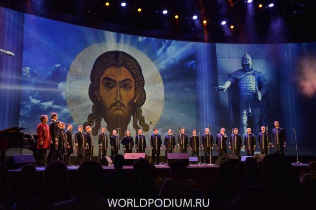 """""""Вера и Победа"""" . Концерт Хора Валаамского монастыря"""