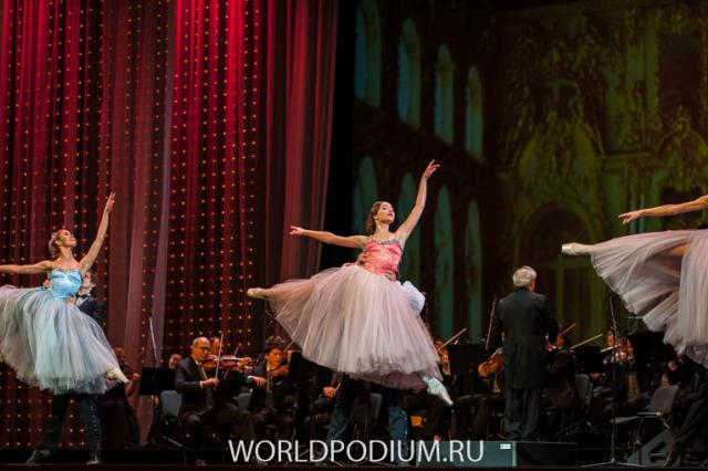 Концертная программа «Штраус-гала» в Кремле