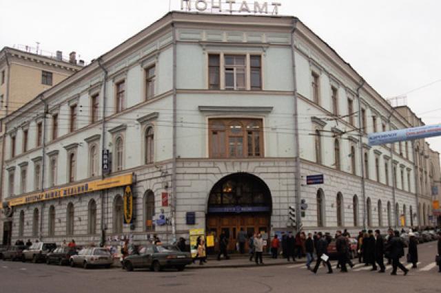 Здание Московского почтамта планируют отреставрировать