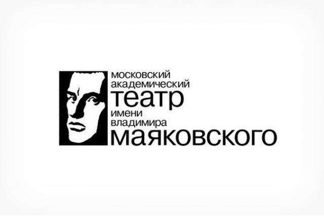 «Пигмалион» в Театре им. Маяковского