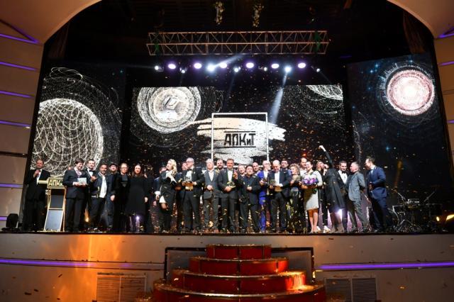 Космический размах торжественной церемонии вручения Премии Ассоциации продюсеров кино и телевидения