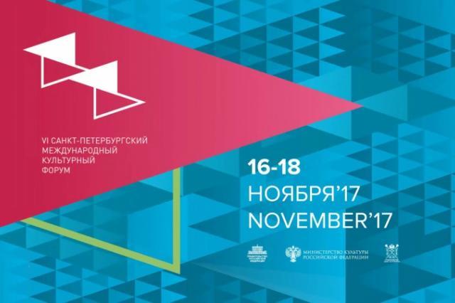 «Аккорд 1917-го»  - музыкальный проект к 100-летию революции