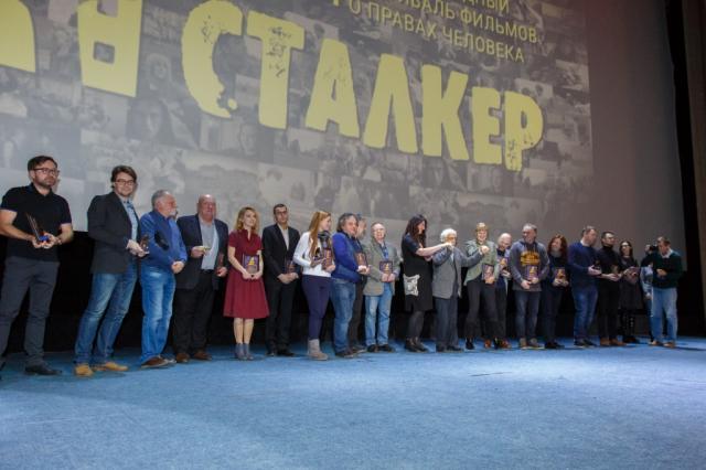 Призёры XXIII Международного фестиваля фильмов о правах человека «Сталкер»