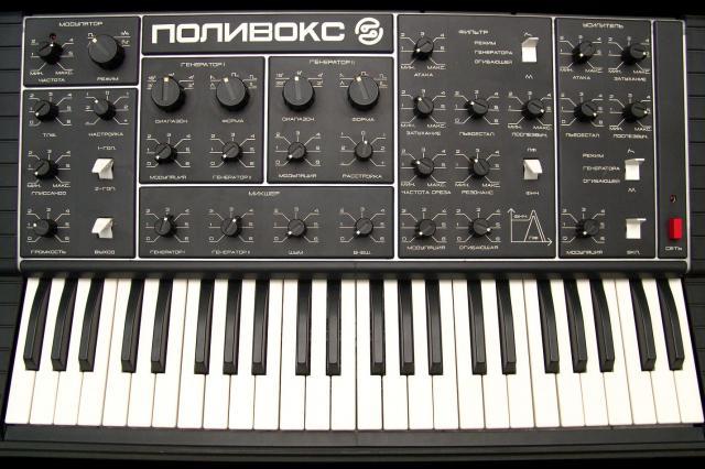 Советский синтезатор «Поливокс» перевыпустят в компактной версии