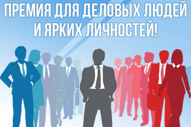 """Писательская организация учреждает премию """"Дейла Карнеги"""""""