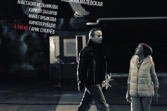 «Ленфильм» выпускает в прокат музыкальную мелодраму с Иваном Охлобыстиным «Птица»