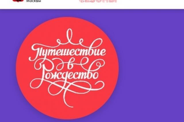 29 литературных остановок на Садовом: в рамках фестиваля «Путешествие в Рождество» появилась новогодняя экскурсия