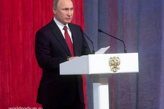 """Владимир Путин направил приветствие участникам """"Славянского базара"""""""
