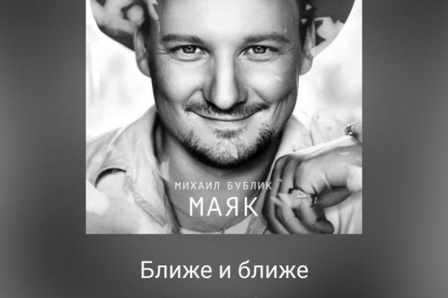 «Музыкальный ЛикБез» #12
