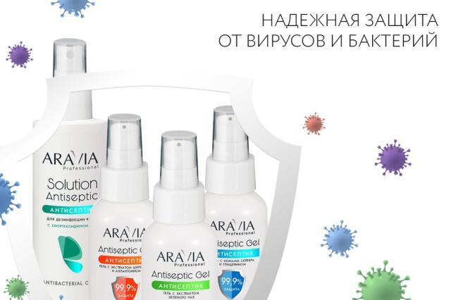 Компания «Аравия» запускает производство антисептиков
