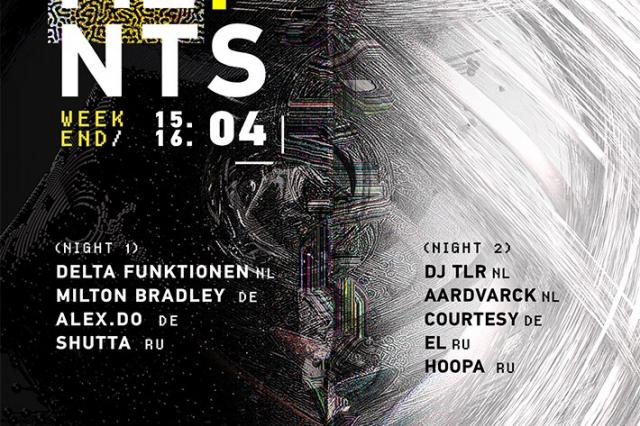 15 – 16 АПРЕЛЯ. ELEMENTS WEEKEND BY ROOTS UNITED