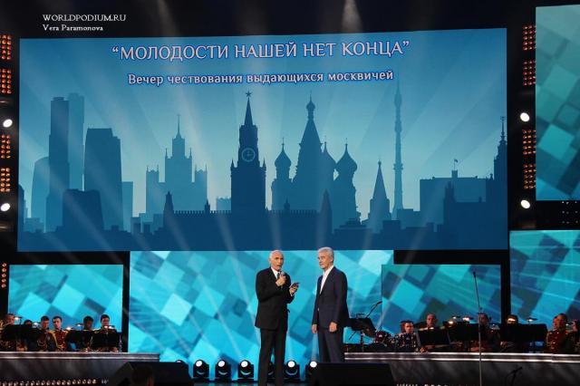 Вечер чествования выдающихся москвичей в Кремле