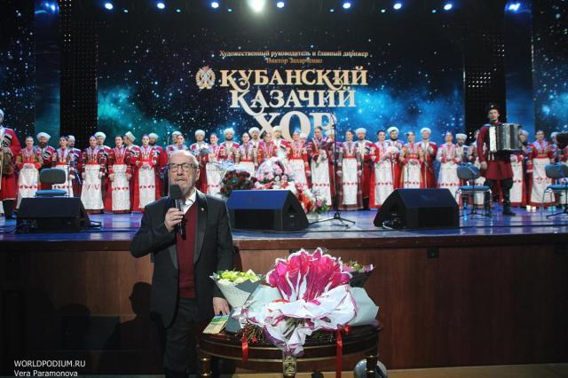 Кубанский казачий хор. Рождественский концерт.