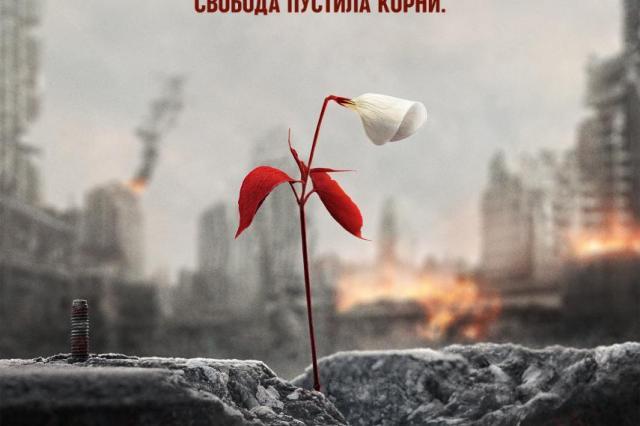 Премьера четвертого сезона сериала «Рассказ служанки»