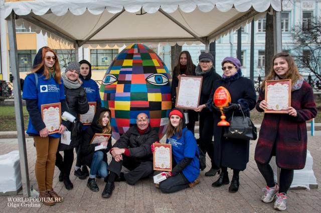 Институт Современного искусства провёл фестиваль АРТ Пасха!
