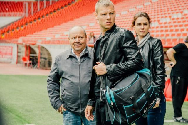 Создатели кинохита «Решала» завершили съемки нового фильма. О футболе и о любви