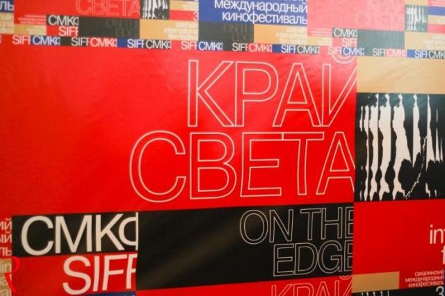 Кинофестиваль «Край света. Запад» впервые пройдет в Калининграде