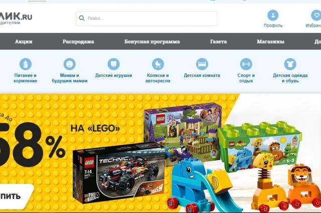 Digital-покупатель: чего ждут от онлайн-шопинга современные родители