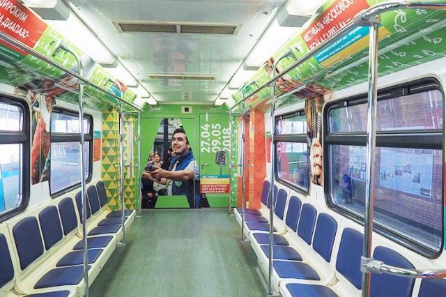 6a60c3e0ce47 Поезд «Московская весна a cappella» запустили на Кольцевой линии метро