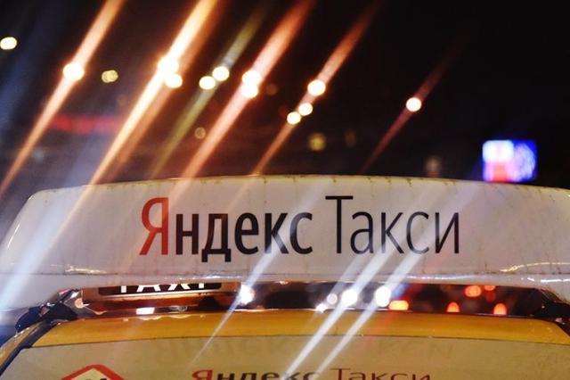 Система «Яндекс.Такси» стала наказывать шоферов-нарушителей